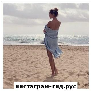 Саида Гиматова