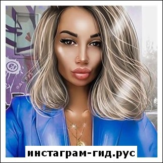 Саша Кабаева