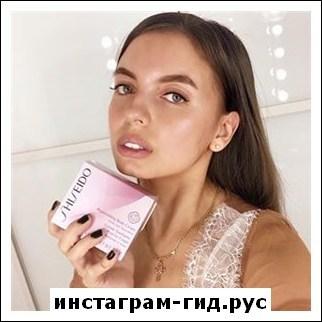 Шипулина Луиза