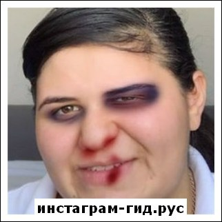 София Броян