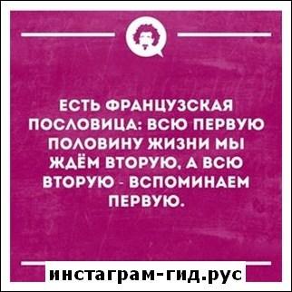 Юлия Соломонова