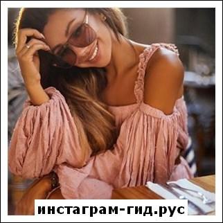 Соня Некс (I Like To Motivate People)