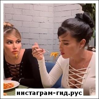 Света Билялова