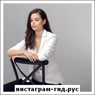 Светлана Бугела