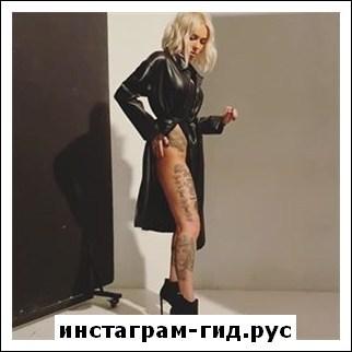 Даша Усик