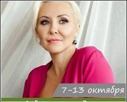 vasilisa.volodina 1 instgid