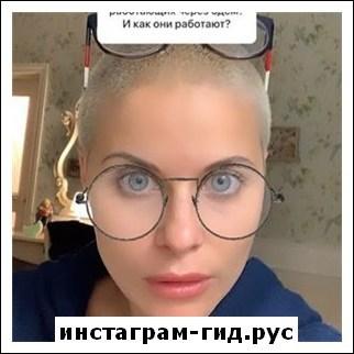 Марина Вовченко