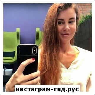 Яна Земит