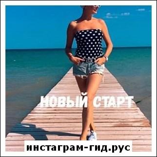 Юлиса Фомина