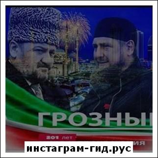 Зубайра Тухугов