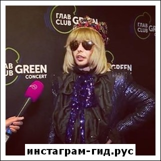 Сергей Зверев