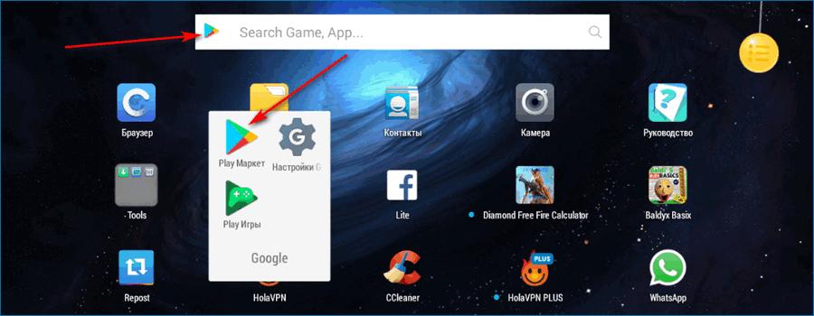 8. Play Market в Nox App Player