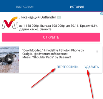 История в Video Downloader