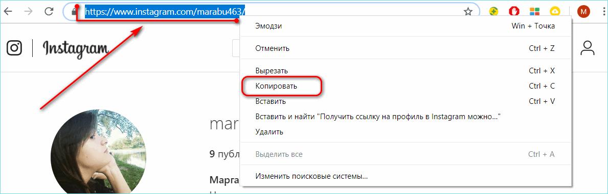 Копирование ссылки в браузере