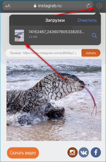 Менеджер загрузок в iOS
