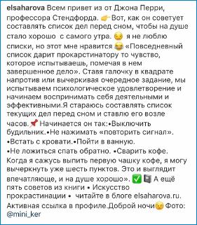 Перегруженный пост Instagram