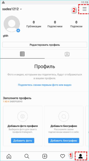 Переход в меню Инстаграм