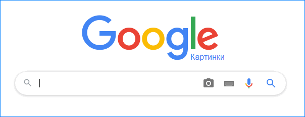 Поиск аккаунта в Инстаграм через Гугл Картинки
