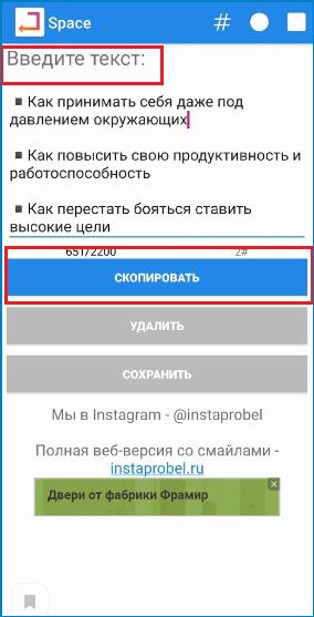 Приложение Space Instagram