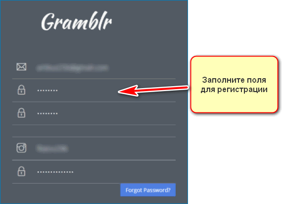 Регистрация в Gramblr Instagram